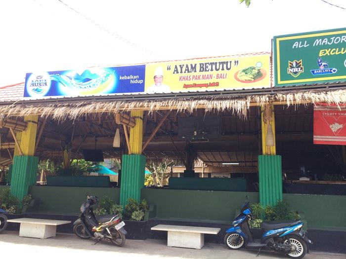 Ayam Betutu Pak Man 2 » Ayam Betutu Pak Man, Pilihan Kuliner Khas Bali yang Dijamin Kehalalannya