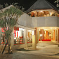 Ayucious Resto dan Lounge Denpasar