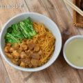 Bakmie Arga Denpasar 5 120x120 » Bakmie Arga Denpasar, Pilihan Kuliner Mi Ayam yang Sehat dan Higienis