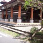 Banjar di Bali