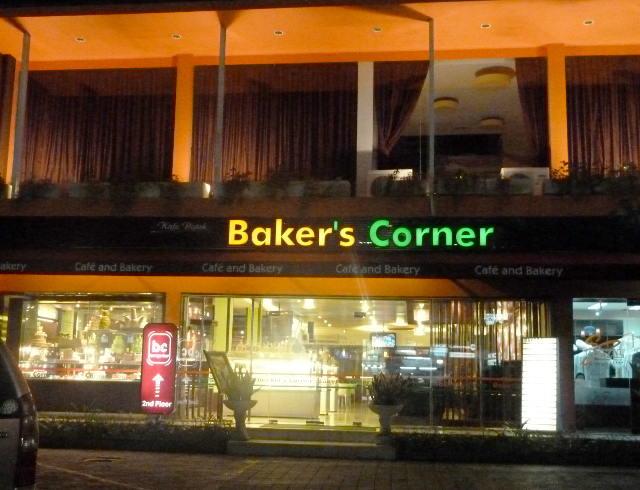 Cafe Pojok Bakers Corner 1 » Cafe Pojok Baker's Corner, Bukan Sekadar Cafe Biasa di Bali