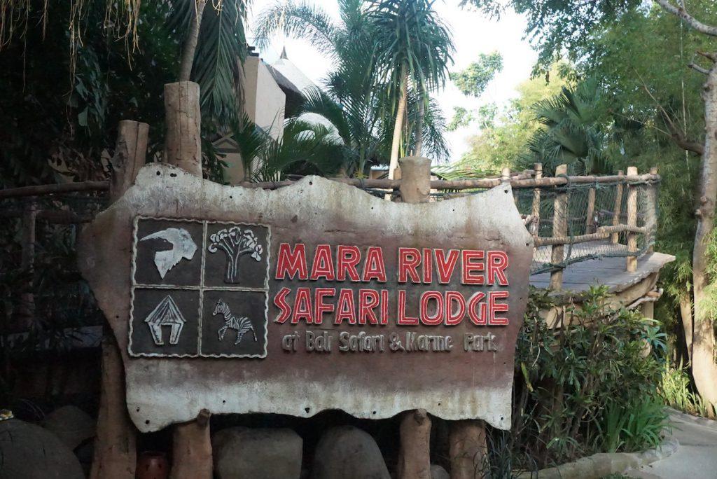 Mara River Safari Lodge Hotel Bali 1 1024x684 » Bermalam Bersama Hewan Liar di Mara River Safari Lodge Hotel Bali