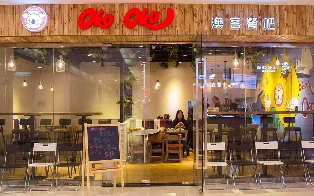 Oko Oko Japanese Restaurant Legian 1 » Oko Oko Japanese Restaurant Legian, Tempat Berburu Kuliner Jepang Favorit di Bali