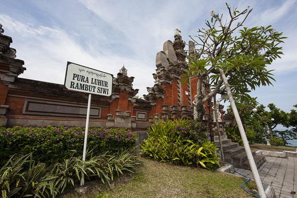 Pura Luhur Rambut Siwi 2 » Wisata Religi Bali: Pura Luhur Rambut Siwi Jembrana