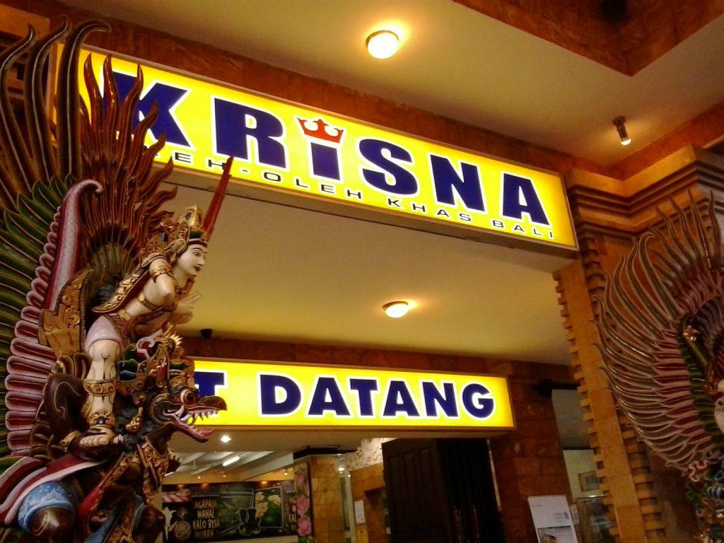 Pusat Oleh Oleh Krisna Bali 2 1024x768 » Pusat Oleh-Oleh Krisna Bali, Tempat Berburu Oleh-Oleh Khas Pulau Dewata yang Komplet