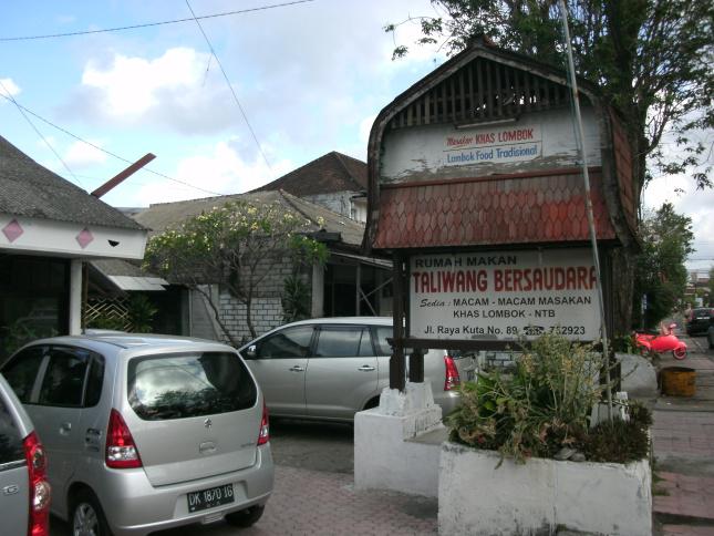 RM Ayam Taliwang Bersaudara 1 » RM Ayam Taliwang Bersaudara, Kesempatan Mencicipi Kuliner Khas Lombok yang Halal di Bali
