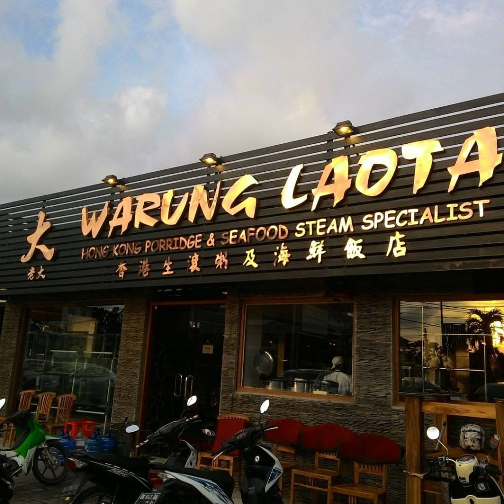 Warung Laota Bali 3 1024x1024 » Warung Laota Bali yang Menawarkan Sensasi Kuliner Seperti Berada di Hongkong