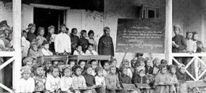 sekolah tertua di Bali